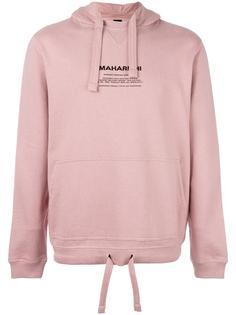 drawstring hoodie Maharishi