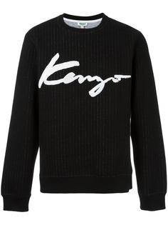'Kenzo Signature' sweatshirt Kenzo