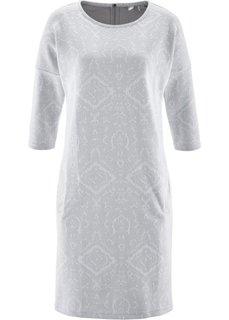 Трикотажное платье с рукавом 3/4 (цвет белой шерсти/нежно-розовы) Bonprix