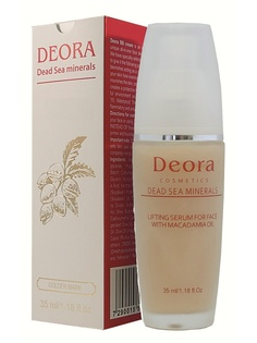 Сыворотки Deora Cosmetics