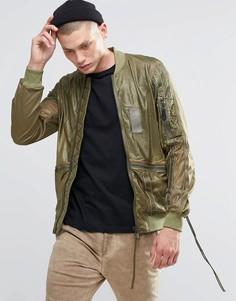 Куртка Maharishi Upcycled MA - Зеленый