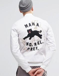 Куртка Maharishi No Rel Panther Stadium - Белый