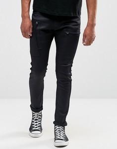 Суперузкие джинсы G-Star Powel - Синий