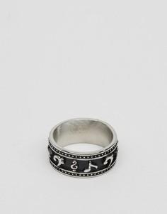 Серебристое кольцо с отделкой в виде музыкальных нот Seven London - Серебряный