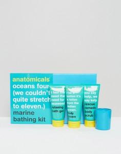 Набор средств по уходу за телом Anatomicals Marine Bathing Kit - Бесцветный