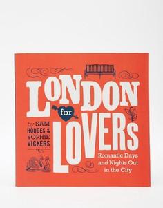 Книга London For Lovers - Мульти Books