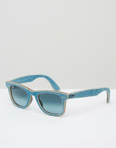 Солнцезащитные очки с квадратными линзами Ray Ban - Синий