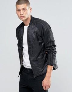 Черная куртка adidas Originals Superstar AY9297 - Черный