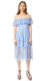 Миди-платье с мозаичным цветочным рисунком Cynthia Rowley