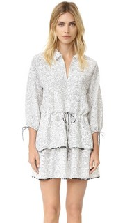 Мягкое платье-рубашка Maiyet