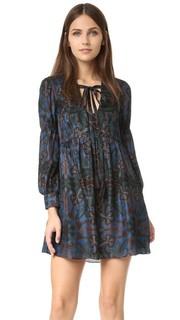 Платье Liridona Rachel Zoe
