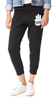 Спортивные брюки в полоску Namaste Spiritual Gangster