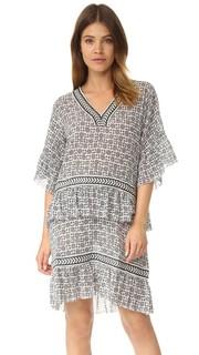 Короткое платье Kafa Lemlem