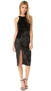 Платье Fer с двумя разрезами Re:Named