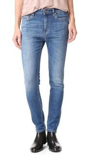 Прямые джинсы Karsencla с напуском Iro.Jeans