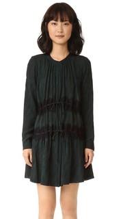Платье на пуговицах с длинными рукавами Maiyet