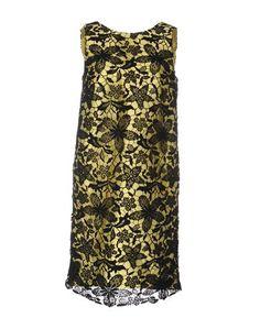 Короткое платье Si Jay