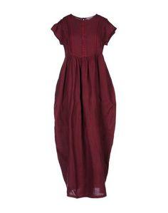 Длинное платье Vicolo