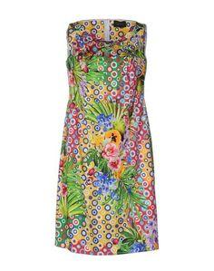Платье до колена Sekli