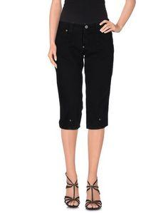 Джинсовые брюки-капри Twin Set Simona Barbieri