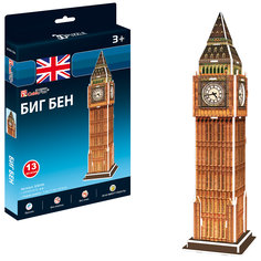 Биг бен, Великобритания, CubicFun