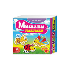"""Магниты-раскраски """"Насекомые"""" Азбука Тойс"""