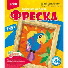 Фреска, Картина из песка Разноцветный попугай Lori