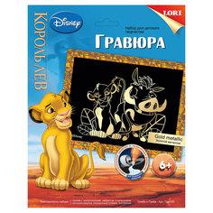 Гравюра Disney большая с эффектом золота  «Симба и Пумба» Lori