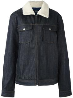 zipped denim jacket A.P.C.