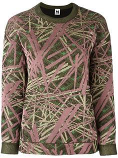 abstract pattern sweatshirt M Missoni