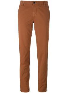 брюки с полосками по бокам Essentiel Antwerp