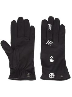 'Embros' gloves 11 By Boris Bidjan Saberi