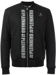 куртка-бомбер 'You Are The Hero'  Philipp Plein