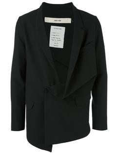 куртка 'Javi'  Damir Doma