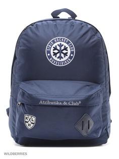 Рюкзаки Atributika & Club