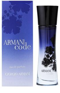 Туалетная вода Armani Code Giorgio Armani