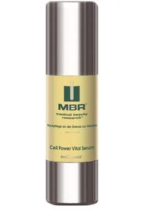 Сыворотка BioChange для восстановления упругости Medical Beauty Research