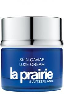 Крем для лица Skin Caviar Luxe Cream La Prairie