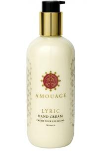 Крем для рук Lyric Amouage