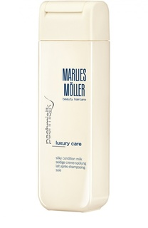 Интенсивный кондиционер-уход Marlies Moller