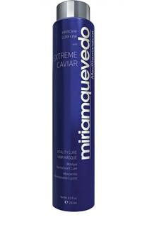 Маска для волос с экстрактом черной икры Miriamquevedo