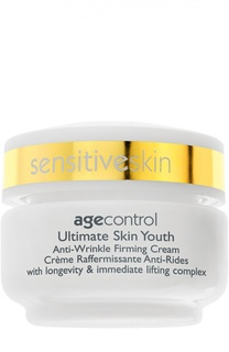 Интенсивный крем для молодости кожи Ultimate Skin Youth Declare