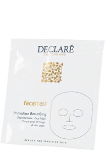 Маска для лица Immediate Beautifying Mask Face Declare