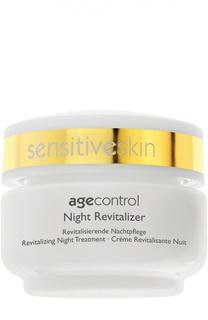 Ночной восстанавливающий крем Night Revitaliser Declare
