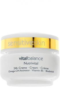 Питательный крем 24-часового действия для нормальной кожи Nutrivital 24 h Cream Declare