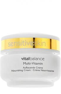 Питательный крем с мультивитаминами Nourishing Multi-Vitamin Cream Declare