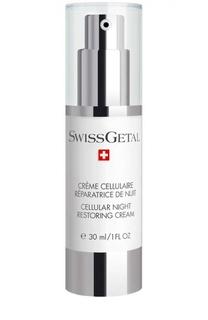 Восстанавливающий ночной крем Swissgetal