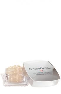 Капсулы с керамидами Ceramide Capsules Swissgetal