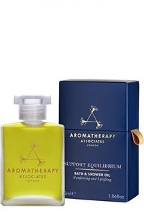 Гармонизирующее масло для ванны и душа Support Equilibrium Bath & Shower Oil Aromatherapy Associates