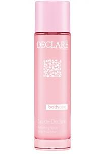 Освежающий спрей для тела Eau de Declaré Refreshing Spray Declare